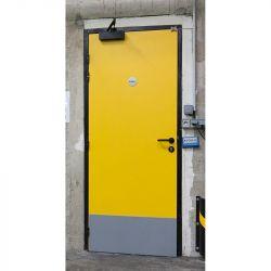 Plaque de propreté pour bas de porte | Equipement de protection des bâtiments